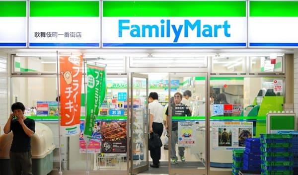 Chuỗi cửa hàng tiện lợi FamilyMart