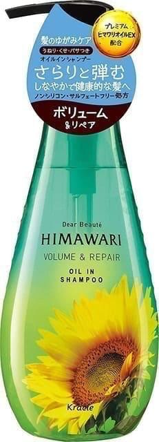 Kracie Dầu Gội Làm Phồng Tóc Himawari Volume & Repair