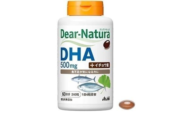 Asahi Dear-Natura DHA 500mg 240 Viên
