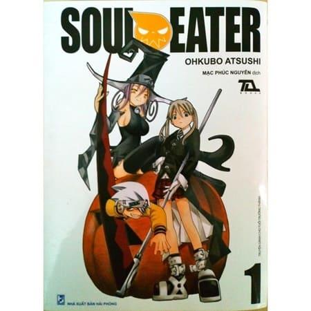 Ohkubo Atsushi - Soul Eater