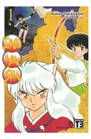 Takahashi Rumiko - InuYasha