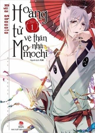 Hoàng Tử Vệ Thần Nhà Momochi