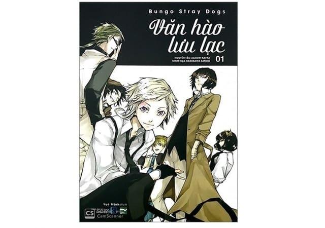Asagiri Kafka, Harukawa Sango - Văn Hào Lưu Lạc