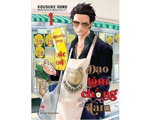 Oono Kousuke - Đạo Làm Chồng Đảm