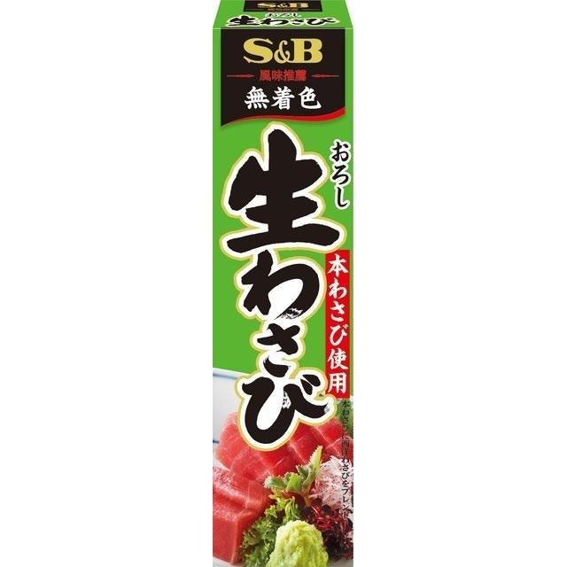 S&B FOODS - Wasabi Tươi