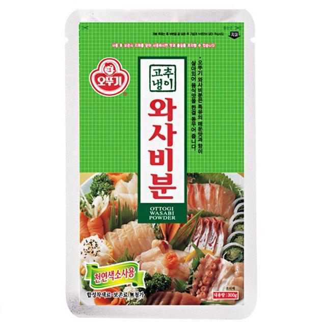 OTTOGI - Bột Wasabi