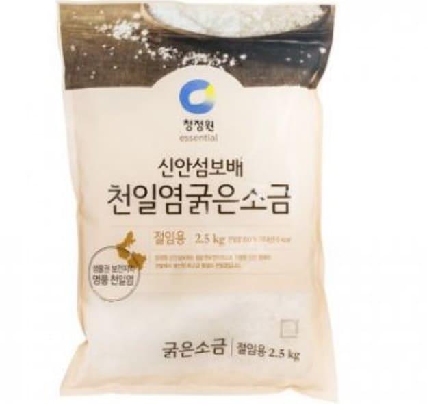 Muối Hạt Daesang Hàn Quốc