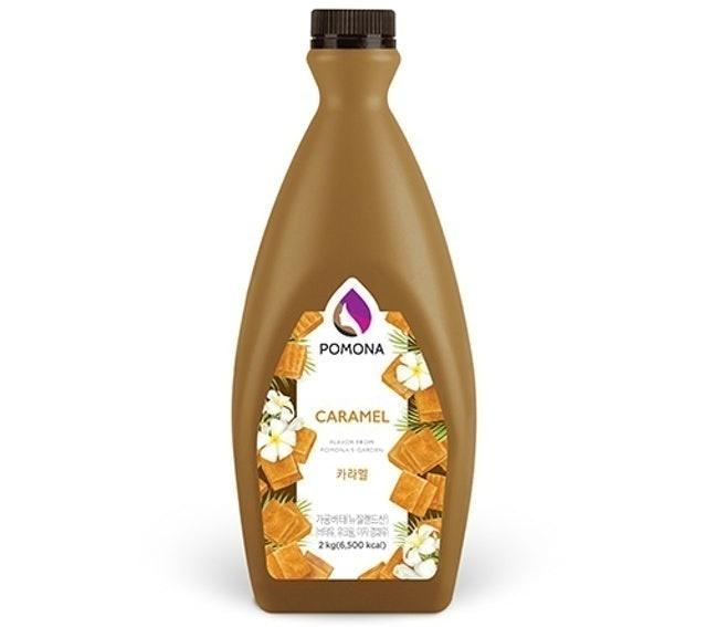Kaffa - Pomona Caramel Sauce