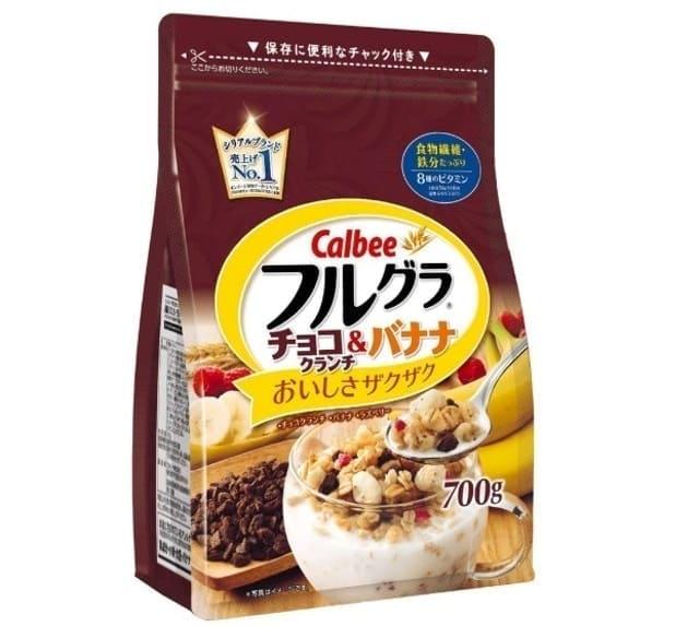 Calbee - Ngũ Cốc Frugra Chocolate Crunch & Banana