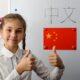 Combo 3 Khóa Học Tiếng Trung Thực Hành Cấp Tốc Online